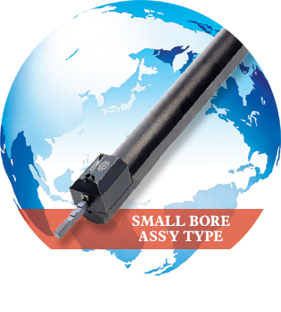 Small bore ass'y type