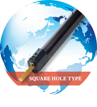 Square hole type